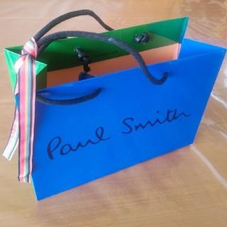 ポールスミス(Paul Smith)のポールスミス バッグ(ショップ袋)