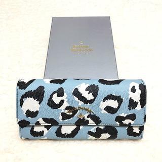 ヴィヴィアンウエストウッド(Vivienne Westwood)の新品☆Vivienne Westwood レオパード柄 大容量 被せ長財布 青(財布)