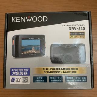 KENWOOD - 高精細370万画素録画 DRV-630ドライブレコーダーHDR運転支援機能搭載