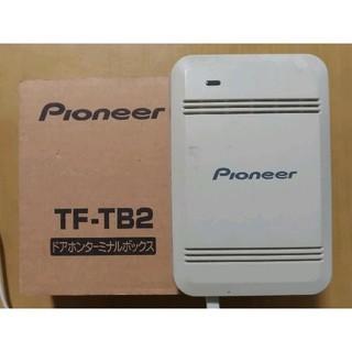 パイオニア(Pioneer)のパイオニア ターミナルボックス TF-TB2(その他 )