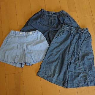 GU - 女の子ズボンセット