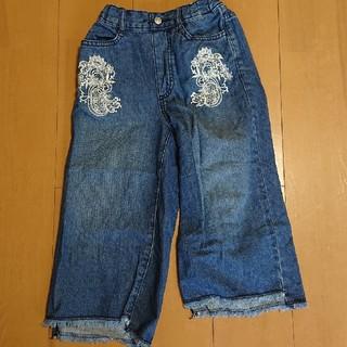 ジーユー(GU)の刺繍デザイン ズボン(パンツ/スパッツ)