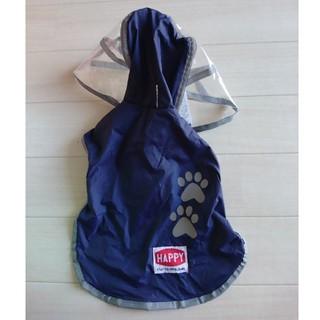 シマムラ(しまむら)の犬用レインコート(ペット服/アクセサリー)