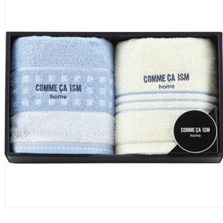 コムサイズム(COMME CA ISM)のCOMME CA ISM home フェイスタオル(タオル/バス用品)