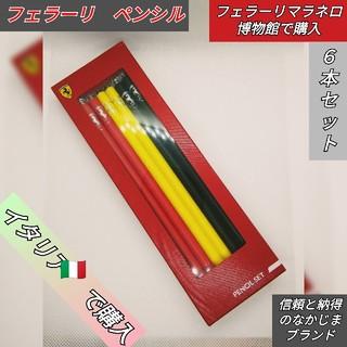 Ferrari - お買い得 フェラーリ特製 鉛筆6本1箱。 それが2箱で1セット。
