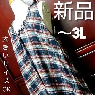 イッカ(ikka)の【新品未使用】ikka チェック柄ワンピース【大きいサイズ】(ひざ丈ワンピース)