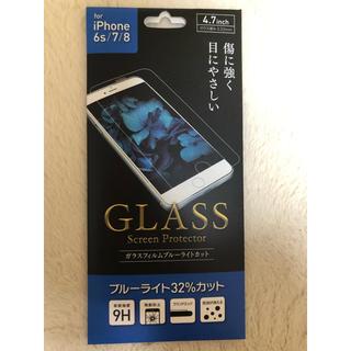 アイフォーン(iPhone)のiPhone 6S/7/8 ガラスフィルム ブルーライトカット(保護フィルム)