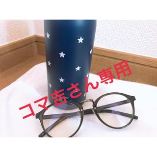 コマ吉さん専用(サングラス/メガネ)