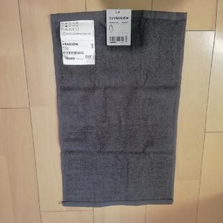 イケア(IKEA)のイケア タオル グレー 1枚(タオル/バス用品)