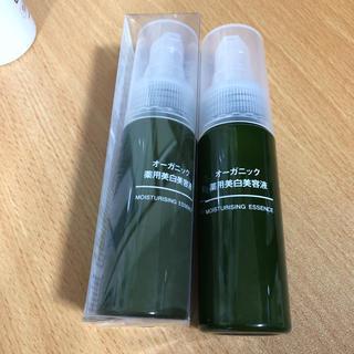 ムジルシリョウヒン(MUJI (無印良品))の無印のオーガニック美白美容液2本セット(美容液)