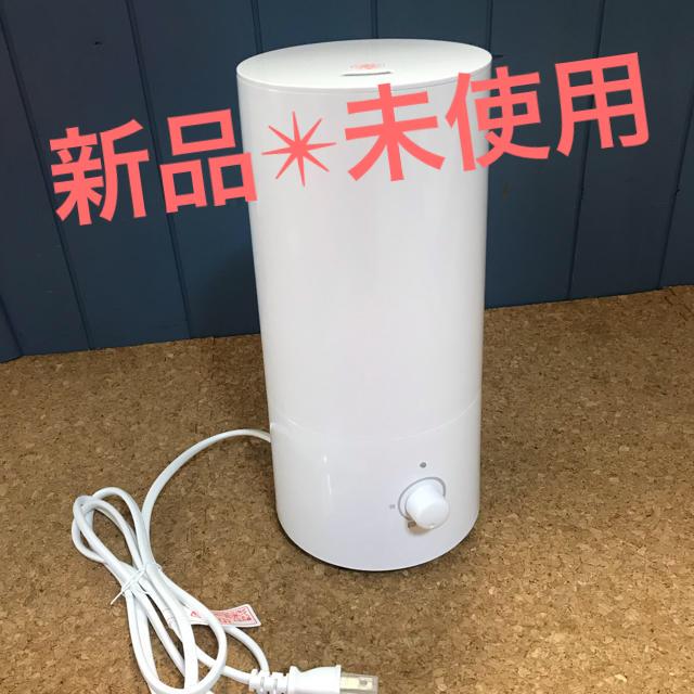 MUJI (無印良品)(ムジルシリョウヒン)の【新品】アロマ加湿器 スマホ/家電/カメラの生活家電(加湿器/除湿機)の商品写真