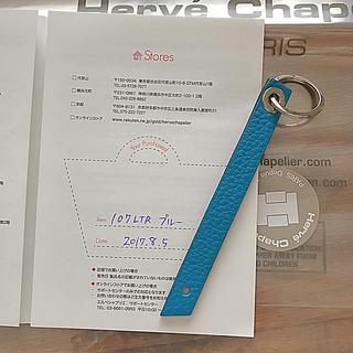 エルベシャプリエ(Herve Chapelier)のエルベシャプリエ 107LTR ブルー キーホルダー 美品(キーホルダー)