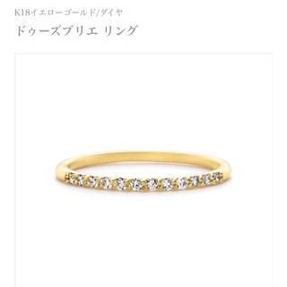 アーカー(AHKAH)の【 美品 】AHKAH ドゥーズブリエリング  7号(リング(指輪))