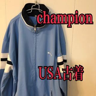 チャンピオン(Champion)のchampion チャンピオン ジャージ USA古着(ジャージ)
