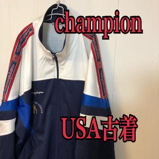 チャンピオン(Champion)のチャンピオン champion ジャージ USA古着(ジャージ)