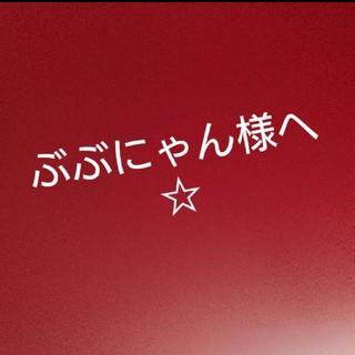 サンカンシオン(3can4on)の120cm☆ワンピース&半袖カーディガン(ワンピース)