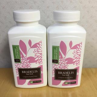 ブラデリスニューヨーク(BRADELIS New York)のブラデリス  洗剤150g×2つセット(洗剤/柔軟剤)