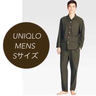 ユニクロ(UNIQLO)のA 新品未使用 ユニクロ 長袖 パジャマ メンズ ダークグリーン カーキ S(その他)