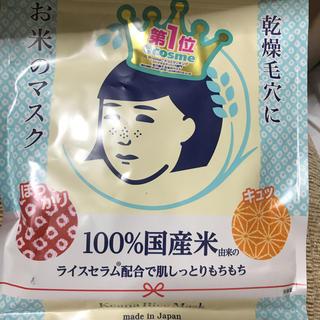 イシザワケンキュウジョ(石澤研究所)のお米のマスク★毛穴撫子(パック/フェイスマスク)