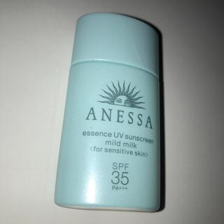 アネッサ(ANESSA)のりりー様 専用 アネッサ エッセンスUV マイルドミルク ミニ(乳液/ミルク)