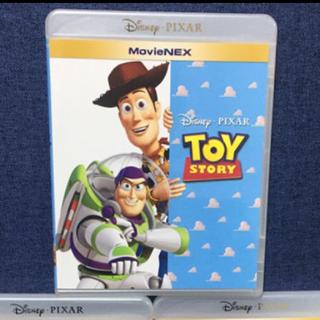 トイストーリー(トイ・ストーリー)のトイストーリー 国内正規品 Blu-ray 純正ケース付き(キッズ/ファミリー)