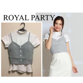 ロイヤルパーティー(ROYAL PARTY)のROYAL PARTY ビスチェセット(カットソー(半袖/袖なし))