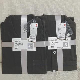 ユニクロ(UNIQLO)のA 新品未使用 ユニクロ 長袖 パジャマ メンズ ダークグリーン カーキ S L(その他)