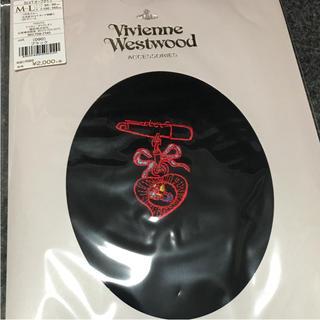 Vivienne Westwood - 【新品】ヴィヴィアン ウエストウッド タイツ