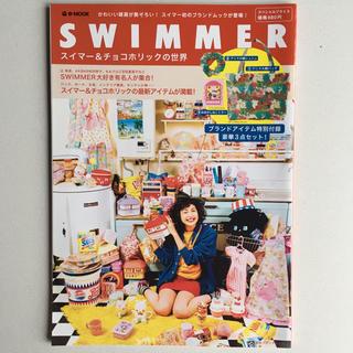 ff29801001 SWIMMER - ニコ様専用商品 SWIMMER クリームソーダ の通販 by ...