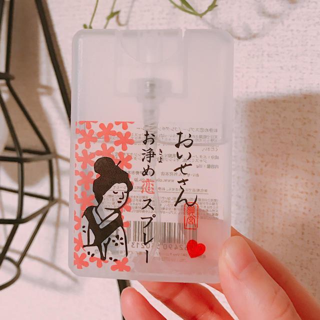 Cosme Kitchen(コスメキッチン)のおいせさん お清め恋スプレー コスメ/美容のリラクゼーション(アロマグッズ)の商品写真
