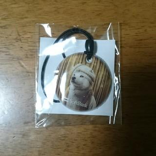 ソフトバンク(Softbank)のお父さんクリーナーストラップ Ver.1 非売品未開封未使用新品(ストラップ/イヤホンジャック)