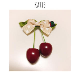 ケイティー(Katie)のkatie バレッタ ブローチ チェリー ケイティー(バレッタ/ヘアクリップ)