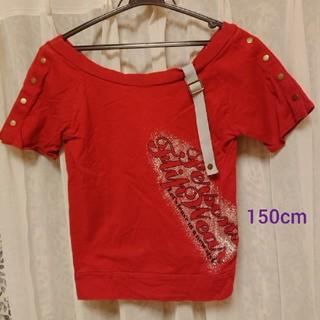 パーソンズキッズ(PERSON'S KIDS)のTシャツ 150 PERSONS FLIP WEAR(Tシャツ/カットソー)