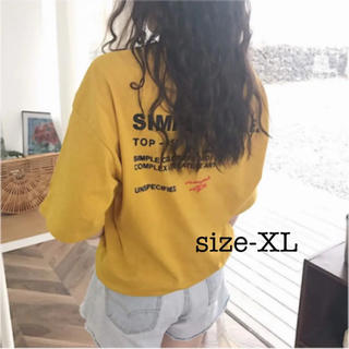 ✳︎バックプリント ロゴTシャツ✳︎ 韓国ファッション 【黄色】(Tシャツ(半袖/袖なし))
