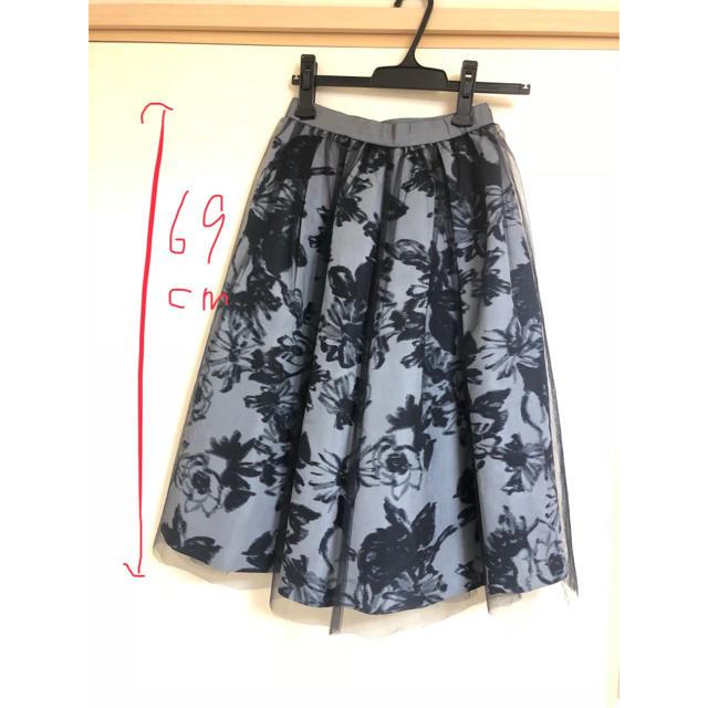 FRAY I.D(フレイアイディー)の【定価より70%OFF 】フレイアイディー 花柄チュールスカート 新品未使用 レディースのスカート(ロングスカート)の商品写真