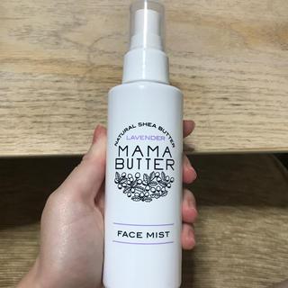 ママバター(MAMA BUTTER)のママバター フェイスミスト(化粧水/ローション)