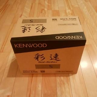 ケンウッド(KENWOOD)の今がお買い得☆新品値下げ中★カーナビ 彩速 MDV-S706(カーナビ/カーテレビ)