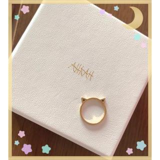 アーカー(AHKAH)のAHKAH♡キトゥンリング♡1号(リング(指輪))