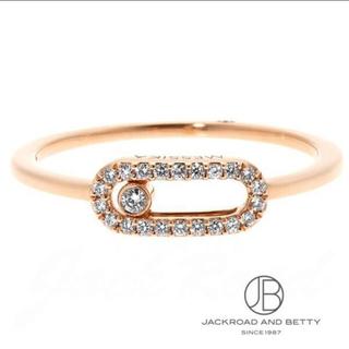 リング 指輪 ブレスレット セット  さまや様✩専用ページ(リング(指輪))