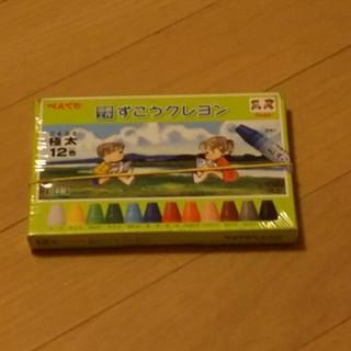 ペンテル(ぺんてる)の新品 クレヨン 極太 12色(クレヨン/パステル )