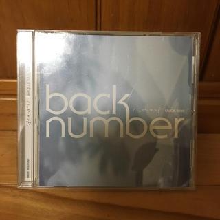 バックナンバー(BACK NUMBER)のハッピーエンド back number バックナンバー(ポップス/ロック(邦楽))