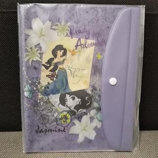 ディズニー(Disney)の手帳カバー b6 ジャスミン(ブックカバー)
