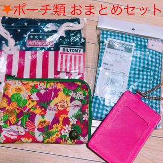 新品 巾着ポーチ 定期ケース ティッシュ入れ(ポーチ)