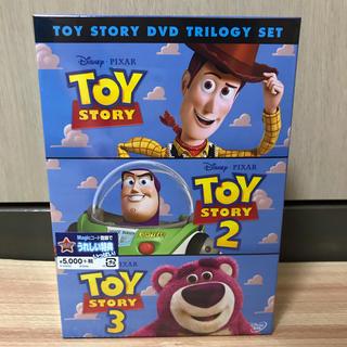 トイストーリー(トイ・ストーリー)のトイストーリー DVD 3枚セット(キッズ/ファミリー)