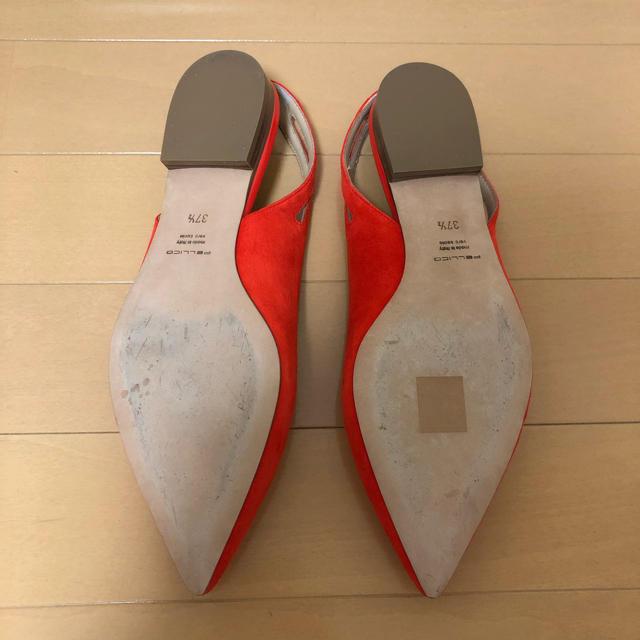 PELLICO(ペリーコ)のPELLICO ペリーコ バックストラップパンプス レディースの靴/シューズ(ハイヒール/パンプス)の商品写真