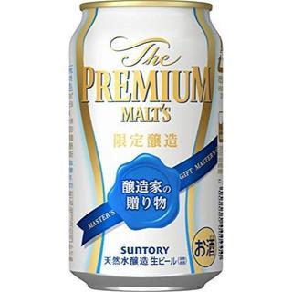 サントリー(サントリー)のサントリープレモル&アサヒスーパードライ&焼酎(ビール)