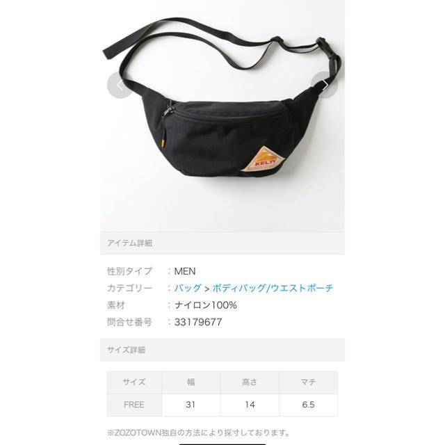 KELTY(ケルティ)のほーりー様ご専用☺︎ KELTY/ケルティ CHIBI FANNY/ファニー レディースのバッグ(ボディバッグ/ウエストポーチ)の商品写真