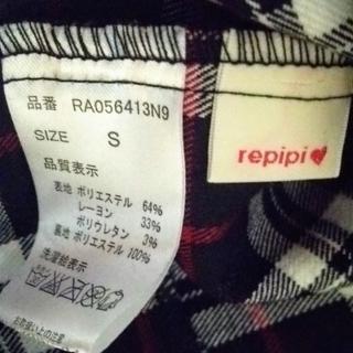 レピピアルマリオ(repipi armario)の値下げ!レピピアルマリオのスーツ(スーツ)