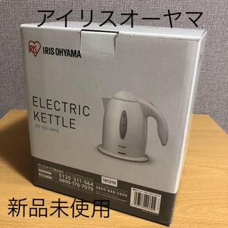 アイリスオーヤマ(アイリスオーヤマ)の【新品未使用】アイリスオーヤマ  電気ケトル(電気ケトル)