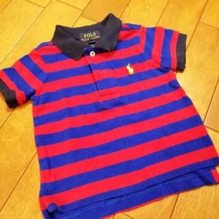 ポロラルフローレン(POLO RALPH LAUREN)の【RALPH LAUREN】ブルー×レッド ストライプ 9M(Tシャツ)